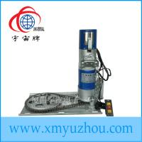 China Rolling Shutter Motor on sale