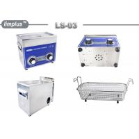 Buy cheap Limplus 3liter Knob Control Ultrasonic Cleaner 120W Jewelry Watch Clean from wholesalers