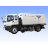 Buy cheap Road Sweeper (CGJ5161TSL) from wholesalers
