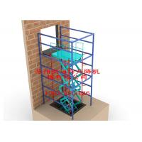 Quality Vehicle Mobile Scissor Lift Platform Multi Forks For High Aerial Work OEM for sale
