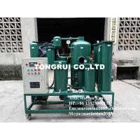 Quality ZJD-R Used Gear Oil Decolor Regeneration,Used Hydraulic Oil Recycling Plant for sale