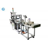 Quality Precision Print And Apply Labeling Systems HL-T-804 For Round Bottles for sale