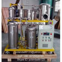Quality SYA Stainless Steel Used Cooking Oil Filtration System | UCO Cleaning Device | Vegetable Oil Filtering System for sale