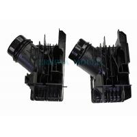 Buy Injection Molding Automotive Parts PA66 GF35 Material For BMW Air Cleaner Intake at wholesale prices