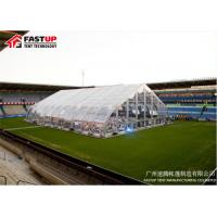 Quality Transparent Curve Marquee Canopy Party Tent With Wooden Flooring / ABS Hard Wall for sale
