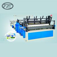 Quality TF-TPM 1575 cheap price and high quality toilet paper rewinding machine toilet paper making machine for sale