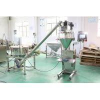 Buy Semi Automatic Flour Packaging Machine , Detergent Powder / Soy Milk Powder Packing Machine at wholesale prices