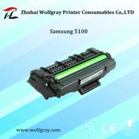 Buy cheap Compatible for Samsung SF-5100D3 toner cartridge from wholesalers
