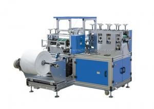 Quality Automatic Disposable Non Woven Shoe Cover Machine for sale