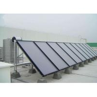 Quality Professional Flat Plate Solar Collector Highly Selective Vacuum Coating for sale