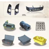 Quality Plastic Car Auto Part Mold Mobile Parts / Shell / Appliances Electronic Plastic Mould for sale
