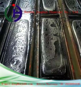 Quality Anti Corrosion Road Construction Bitumen 96℃ Softening Ponit Petroleum Asphalt for sale
