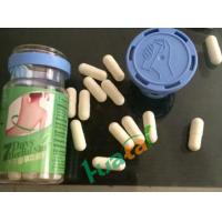Quality Original 7 Days Herbal Slimming Capsules , Natural Plants No Side Effect Seven Days Slim for sale