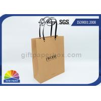 Quality Logo Printed Kraft Paper Bags Plastic Handles brown paper shopping bags FOR Garment for sale