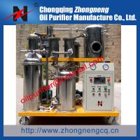 Quality biodiesel oil pre-treatment oil purifier, Waste Fried Cooking Oil Recycling System,Clean p for sale