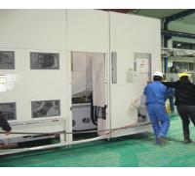 ShanDong Finer Lifting Tools co.,LTD