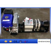 Buy cheap 5T High Speed 13HP Gas Engine Powered Winch With YAMAHA Engine 1200 * 600 * from wholesalers