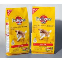 Quality 10 Colors Customized Printing Pet Food Packaging Bag 5kg 15kg for sale