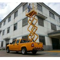 Quality Low Noise Vehicle Mounted Work Platforms 300kg Load With 6m Max Height for sale