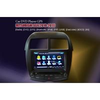 Buy cheap PIP 3G Mitsubishi DVD Player for ASX With GPS / Bluetooth / I-POD control / Amplifier ST-8926 from wholesalers