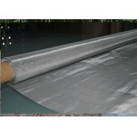 Quality 1m / 1.22m Width Woven Stainless Steel Mesh Cloth Wear Resistance For Food Filtering for sale