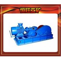 Buy cheap JHMB 10 ton winch from wholesalers
