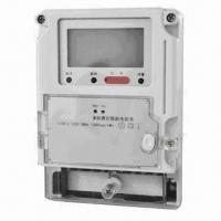 Quality Watt hour/single-phase watt/electronic power line carrier meter with CPU card for sale