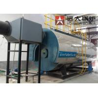Quality 0.35MW - 14MW Oil Hot Water Boiler High Efficiency For Swimming Pool 1.25 MPa Working Pressure for sale
