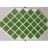 Buy cheap Flexible Mosaic Acrylic Tile Adhesive Non-Flammable For Wall And Floors from wholesalers