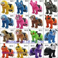Quality Coin Operated Kiddie Plush Animal Electric Scooter Motorized Plush Riding Animals For Rent for sale