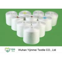 Quality 100% Polyester Staple Short Fiber Sewing Thread Yarn 40s /2 40/3 50s /2 50/3 60s /2 60/3 for sale