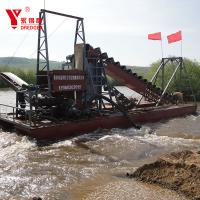 Quality High Efficiency Bucket Chain Dredger Diesel Power Type For Gold Mining for sale