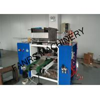 Quality Full Automatic Silicon Paper Roll Rewinding Machine For Food Packaging for sale