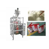 Buy cheap Coffee / Milk Powder Packing Machine Full Automatic  , 1 Year Warranty from wholesalers