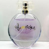 Quality Stock high quality transparent brand perfume spray bottle 100ml cosmetic glass bottles for sale