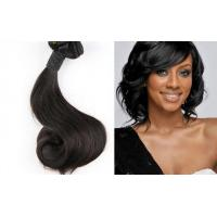 Quality Natural Black 1b# Grade 7A Virgin Hair / 10 Inch -14 Inch Customzied Spiral Curl Hair for sale