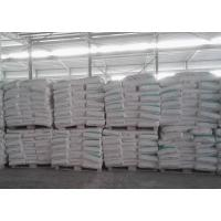 Good Stability Nano Calcium Carbonate NCC-202 For PVC Products