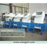 Quality small crusher,small plastic crushing machines,small pet bottle crusher,small shredder for sale