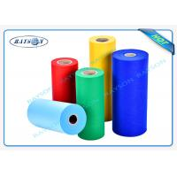 Quality Soft Feeling PP Spunbond Non Woven Fabric 100% Virgin For Face Mask And Surgical Gown for sale