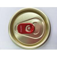 Quality Durable Aluminum Can Lids Custom Bpa Free Beer Can End With Quick Response Code for sale