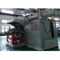 Buy cheap Composite Insulator Silicon Rubber Injection Machine With Horizontal Press / 700 X 1500mm Plate Size from wholesalers