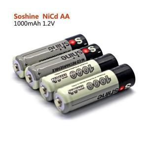 China Ni-Cd Rechargeable AA/Mignon 1000mAh on sale