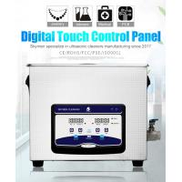 Buy cheap Professional ultrasonic medical instrument cleaner upgraded JP-040S from wholesalers