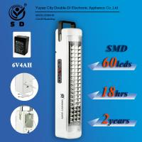 Quality 60LED Wall Mounted Rechargeable Maintained Emergency Lighting camping light for sale
