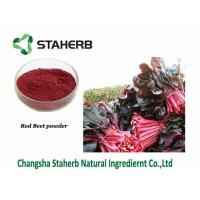 China Colorant Red Organic Beet Juice Powder Healthy Food Additive Purifying Blood on sale