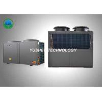 China Energy Saving Hot Water Machine Air To Water Heat Pump 14kw/17kw/34Kw/75Kw For All Seasons on sale
