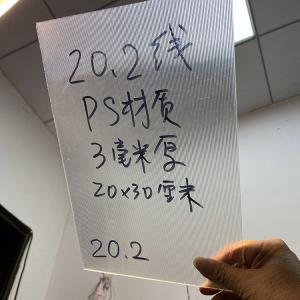 Quality 120x240cm 20 LPI 3mm 3D lenticular sheet designed for flip effect on desktop printer and laser printer for sale