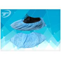 Buy cheap Non Allergic Disposable Shoe Covers With Multi Layered Nonpoisonous from wholesalers