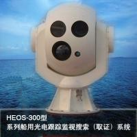 Quality Safety Electro Optical Tracking System For Vessel / Shipboard Surveillance On Sea for sale
