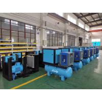 Quality Variable Frequency Drive VFD Air Compressor For Cement Industry  Glass Industry for sale